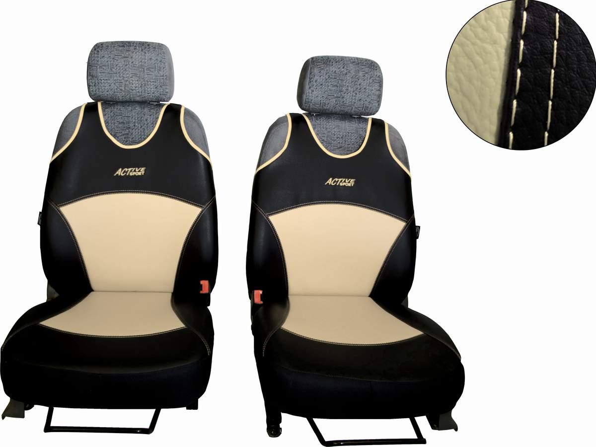 Automega Autopotahy Active Sport kožené, sada pro dvě sedadla, béžové
